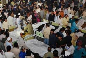 पाक में वाघा सीमा पर आत्मघाती हमला, 60 की मौत, 200 घायल