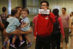 इंडोनेशिया से सिंगापुर जा रहा एयर एशिया का विमान लापता, 162 लोग थे सवार