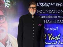 Amitabh Bachchan Honoured With Yash Chopra Memorial Award