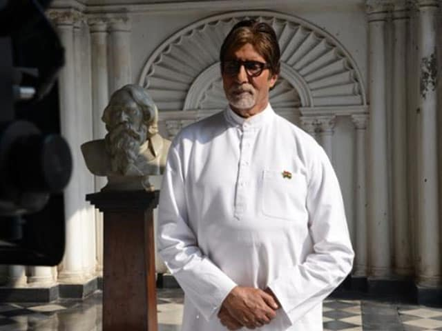 Amitabh Bachchan's Soulful Rendition of the National Anthem