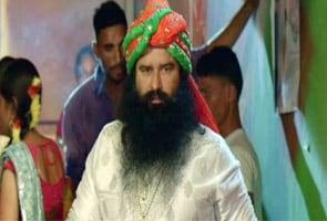 गुरमीत राम रहीम सिंह की फ़िल्म को ट्राइब्युनल की हरी झंडी, आज प्रीमियर