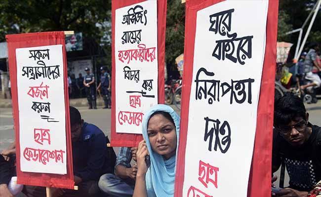 Al Qaeda Branch Claims Murder of Bangladesh-Born US Blogger