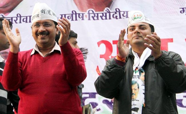 'Upadravi Gotra' a Political Metaphor, Says BJP on Anti-AAP Ad Row