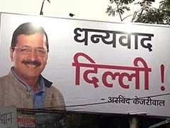 Arvind Kejriwal's New Look in Thank You Message: Muffler Out, Jacket In