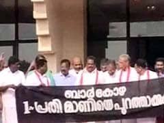 Kerala Assembly Adjourned Indefinitely Amid Demands for Finance Minister KM Mani's Sacking