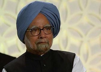 मनमोहन सिंह ने कोयला घोटाला मामले में अपने खिलाफ जारी समन को लेकर सुप्रीम कोर्ट में दी अर्जी