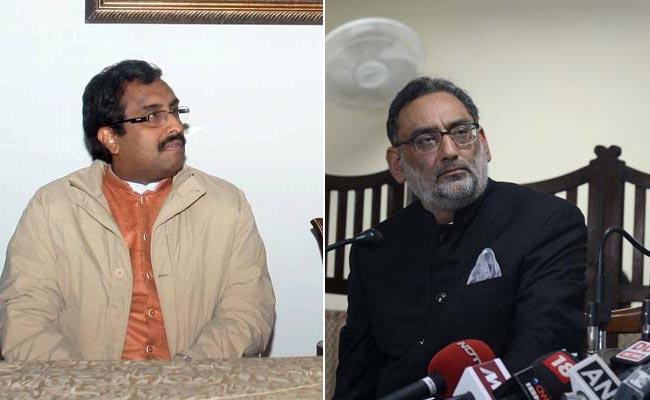 द्राबू की बर्खास्तगी से गठबंधन में दरार! बीजेपी ने जम्मू-कश्मीर के पार्टी नेताओं को दिल्ली बुलाया