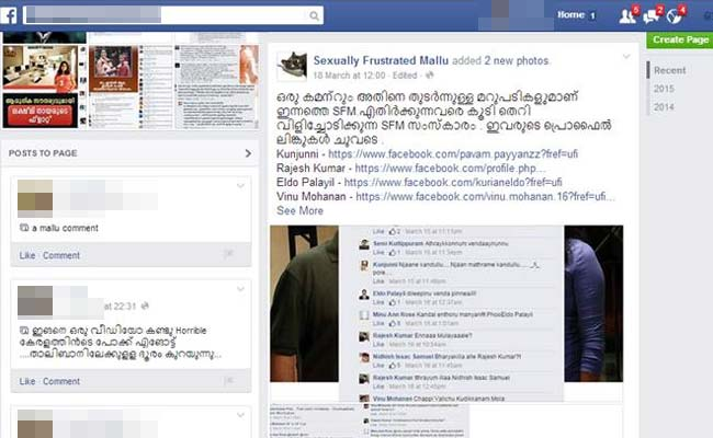 this facebook page names and shames keralas obscene online trolls