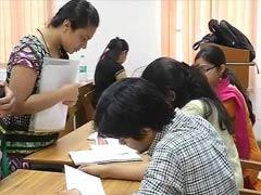 जोधपुर राष्ट्रीय विश्वविद्यालय में एडमिशन पर लगी रोक