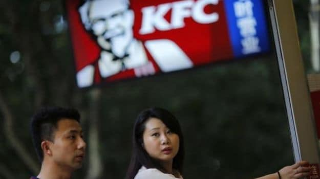 Holy Trap! Customer Allegedly Finds Fried Rat in His KFC Meal, Company Rubs it Off as a False Claim