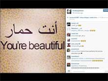 In Instagram Fail, Lindsay Lohan Confuses 'Donkey' for 'Beautiful' in Arabic