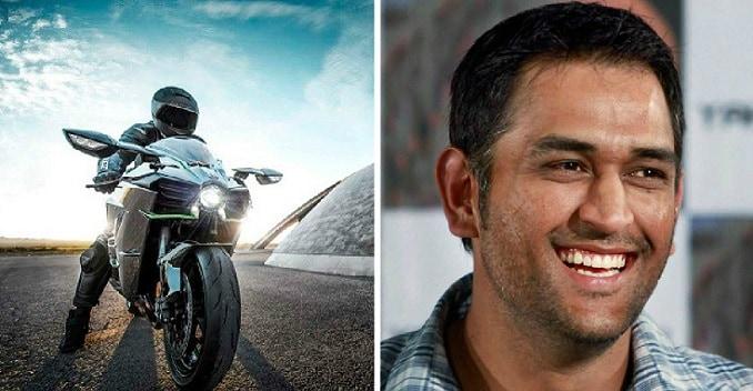 MS Dhoni Adds Kawasaki Ninja H2 to His Bike Collection