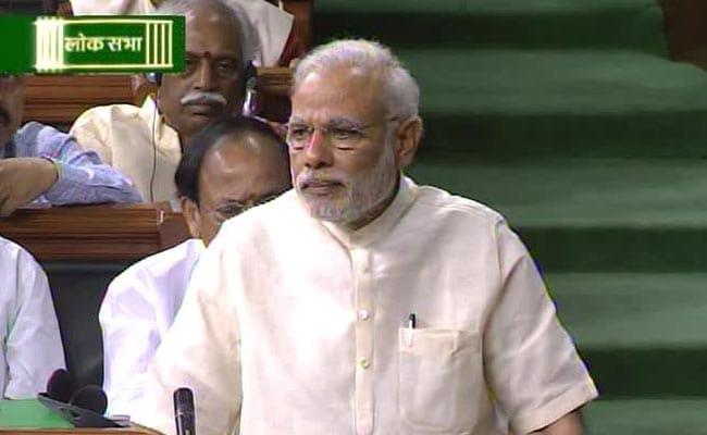 संसद न चलने पर पीएम मोदी ने छोड़ा 23 दिन का वेतन, 79752 रुपये सैलरी से कटे