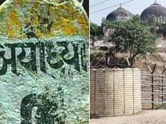 यूपी के चुनाव से पहले अयोध्या में मंदिर-मस्जिद के पत्थरों की सियासत