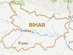 बिहार : गया में युवक को आंखों में चाकू घोंप घायल किया