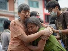 नेपाल में 4.5 तीव्रता का भूकंप, दहशत के कारण घरों से बाहर निकले लोग