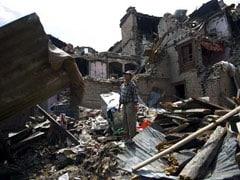 नेपाल में फिर महसूस किए गए भूकंप के दो झटके