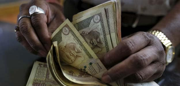 RBI Nudges Rupee Weaker, as Other Currencies Slide Faster