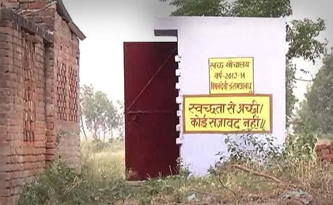 Send Selfies, Get Toilets, UP Offical Tells Sambhal Residents