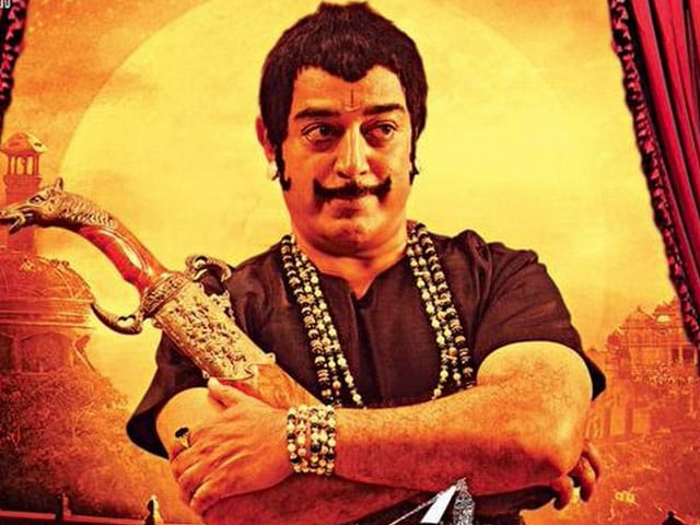 Kamal Haasan's Uttama Villain Released After Financial Dispute Was Settled