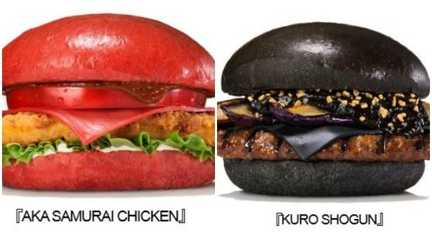 Red is the New Black: Burger King Japan Launches its Deadly 'Red' Burger