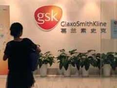 GSK Pharma's Bengaluru Facility to be Operational by 2017