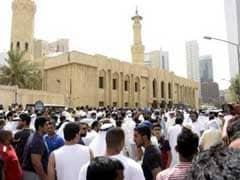 3 Saudis Arrested Over Kuwait Mosque Bombing