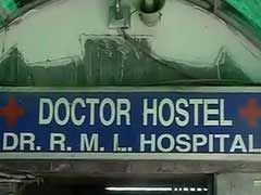 आरएमएल अस्पताल के पीजी हॉस्टल में कार में मिला डॉक्टर का शव