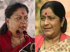 ललित मोदी प्रकरण : 'सुषमा का बचाव और वसुंधरा से किनारा कर रही बीजेपी'