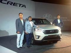 लॉन्च हुई Hyundai Creta, कीमत 8.59 लाख रुपये से शुरू