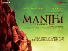 नवाजुद्दीन की फिल्म 'मांझी : द माउंटेन मैन' रिलीज से पहले ही हुई लीक