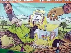 'बीजेपी का व्यापमं सफाई अभियान, साफ हो गए इंसान' जैसे नारों से बीजेपी को घेर रही कांग्रेस