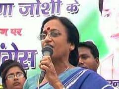 यूपी में कांग्रेस को लग सकता है झटका, रीता बहुगुणा जोशी के भाजपा में शामिल होने की अटकलें तेज