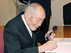 World's Oldest Man Dies at 112 in Japan