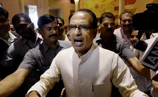 Madhya Pradesh to Expand its Cabinet Soon