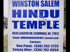 उत्तर कैरोलीना में मंदिर के साइनबोर्ड पर गोलियां दागी गईं, 60 छेद