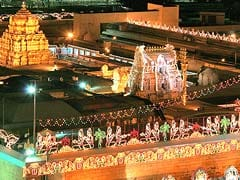 Temple Managing Body May Put 7.5 Tonnes Gold Under Monetisation Scheme