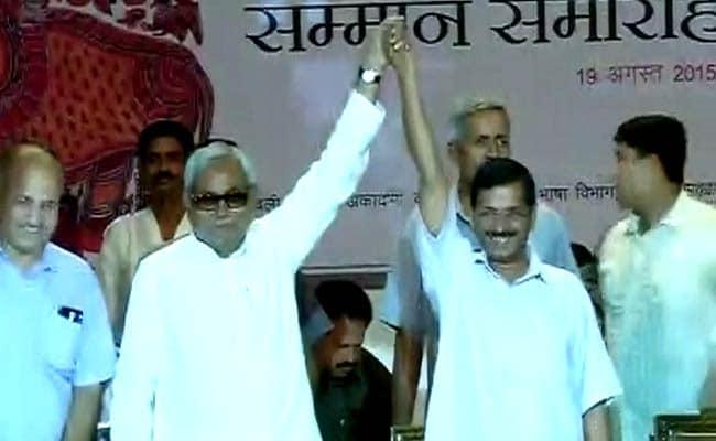 निधि का नोट : बिहार के चुनावी समर में छवियों का घमासान