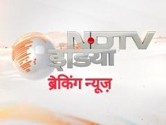 NEWS FLASH: कर्नाटक : राज्यपाल ने CM को लिखा खत, शाम 6 बजे से पहले बहुमत सिद्ध करने के लिए कहा