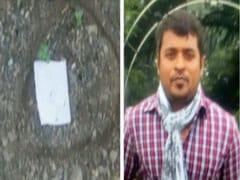 दिल्ली : ग्रेटर कैलाश में बिल्डर की हत्या, पुलिस ने कहा, गैंगवार में हुआ कत्ल