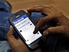 फेसबुक पर नया फीचर, सबसे अच्छे दोस्तों को दिखाएगा सबसे ऊपर