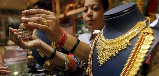 Gold Dips to 4-Week Low on US Rate Hike Fears