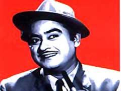 किशोर कुमार की याद में सुनें उनके गाए 10 सदाबहार गाने...