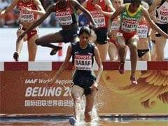 विश्व एथलेटिक्स : 3000 मीटर स्टेपलचेज के फाइनल में पहुंची ललिता, मुकाबला 26 को शाम 6.30 बजे