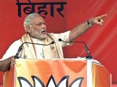 बिहार के भागलपुर में पीएम मोदी मंगलवार को, परिवर्तन रैली को करेंगे संबोधित