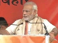 बिहार को जंगलराज का डर सता रहा है : सहरसा में पीएम नरेंद्र मोदी