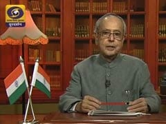 President Pranab Mukherjee's Address to the Nation on Independence Day Eve: Highlights