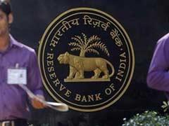 रुपये में स्थिरता के लिए पर्याप्त पूंजी भंडार : आरबीआई