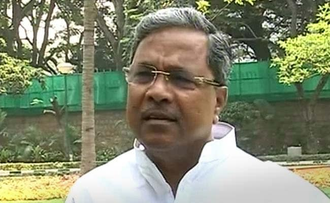 Government Wants Primacy For Karnataka At Primary School Level: Siddaramaiah