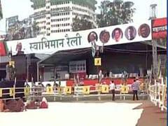 बिहार : महागठबंधन की स्वाभिमान रैली आज, एक मंच पर दिखेंगे नीतीश, लालू और सोनिया